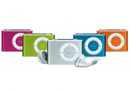Como os MP3 Players surgiram?