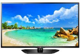 5 televisores de LED mais baratos do Brasil
