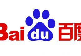 Baidu deseja vir ao Brasil para rivalizar com a Google