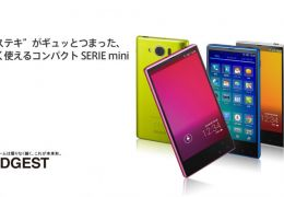 Sharp anuncia o smartphone Aquos Mini SHL24