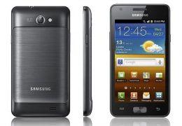 Samsung Z virá ao mercado com o sistema Tizen