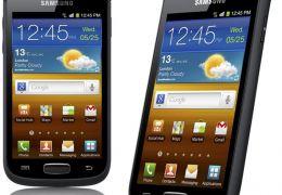 Samsung confirma lançamento do Galaxy W