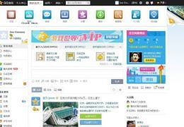 QZone: a terceira maior rede social do Mundo