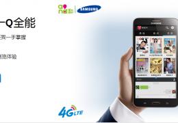 Samsung Galaxy Tab Q é o novo phablet com 7 polegadas