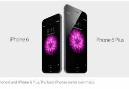 Apple anuncia iPhone 6 e iPhone 6 Plus
