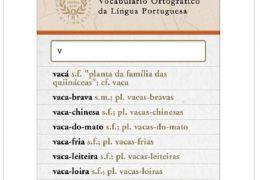 ABL lança app de consulta ao vocabulário da língua portuguesa