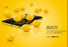 Lenovo lança K3 Music Lemon na China