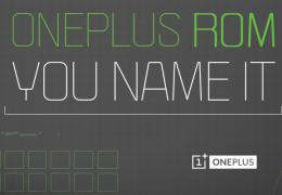 OnePlus anuncia ROM customizada