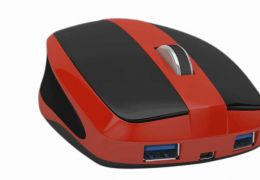 Poloneses inovam e lançam o Mouse-Box
