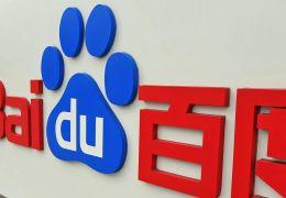 """Google tem concorrência """"duvidosa"""" com o Baidu"""