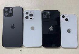 iPhone 13 deve chegar sem entradas e com novas câmeras